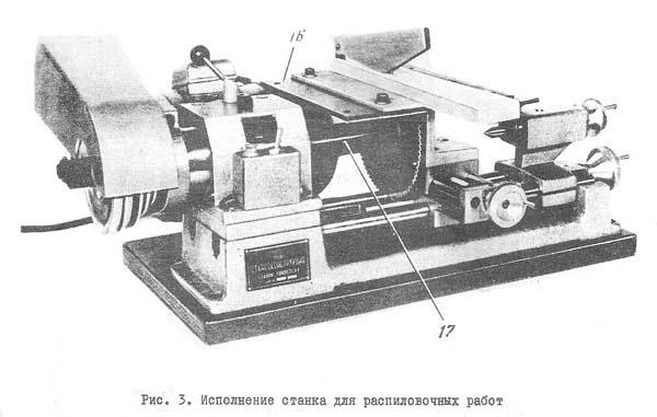 Токарный станок универсал-2, универсал-3 отличия, характеристики