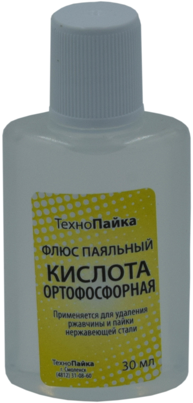 Для чего нужна паяльная кислота? :: syl.ru