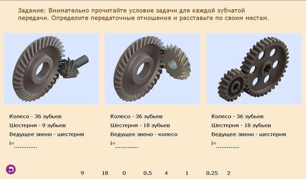 Курсовая работа: расчет конического редуктора - bestreferat.ru