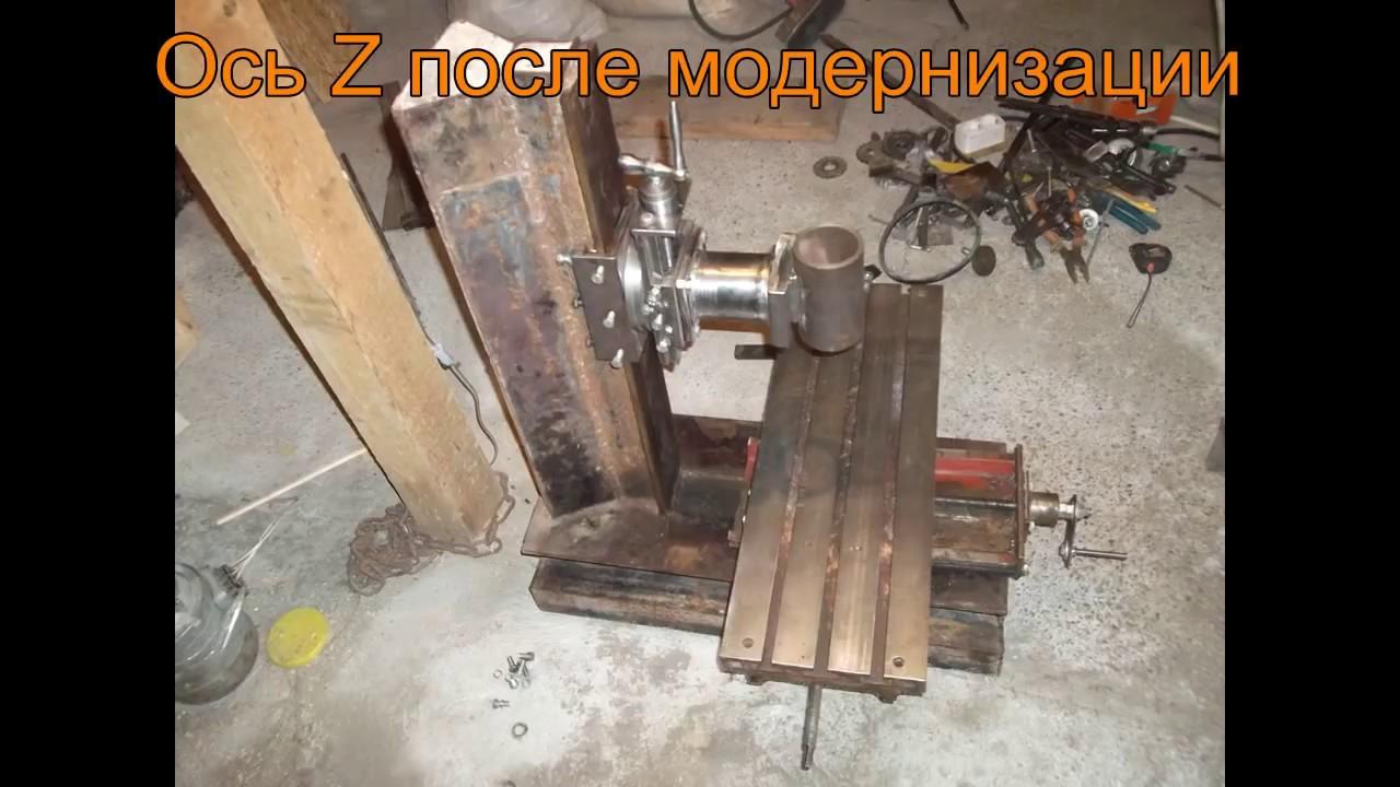 Долбежный станок по металлу своими руками