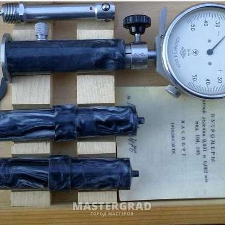 Нутромер микрометрический: назначение, виды, измерение
