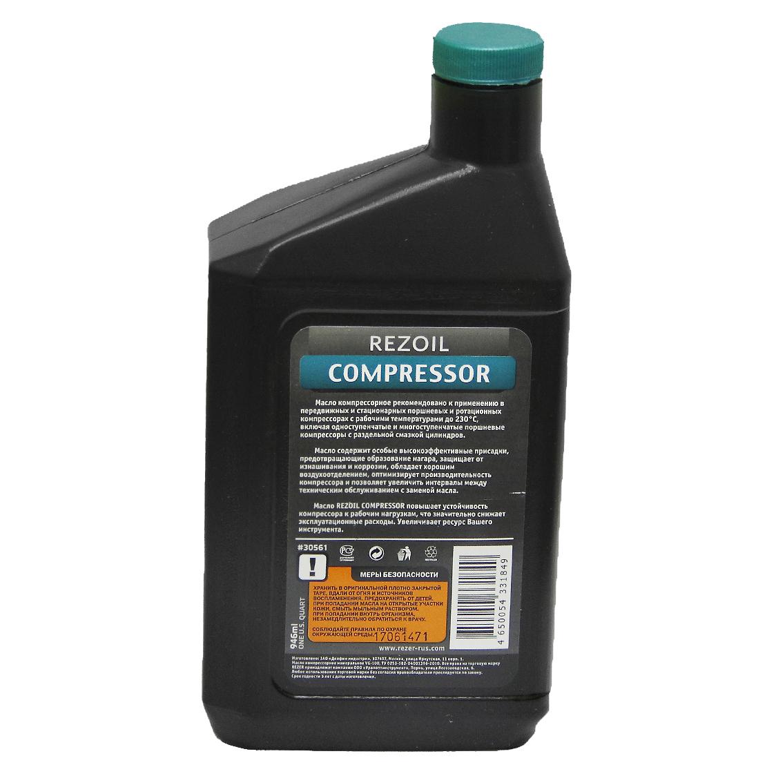 Какой компрессор выбрать: поршневой или винтовой? масляный или безмасляный? —   в москве