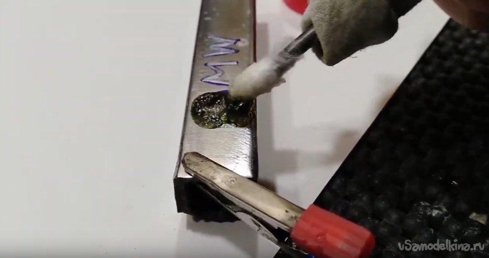 Травление металлов в домашних условиях