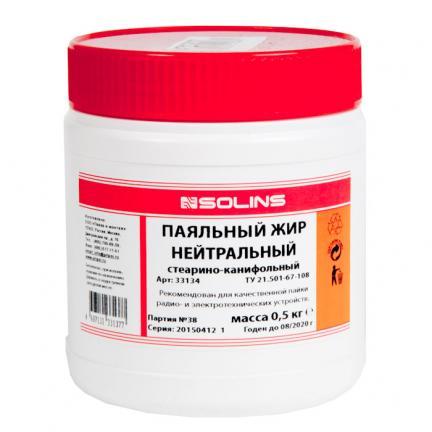 Флюс для пайки, сделанный своими руками на основе ацетилсалициловой кислоты, глицерина, канифоли и других веществ