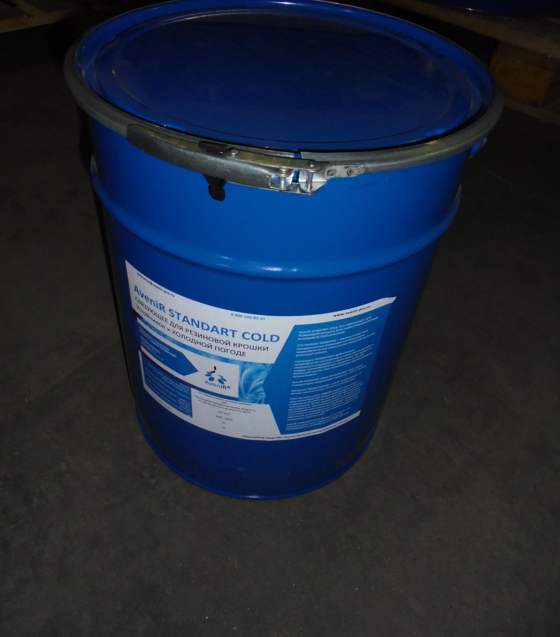 Бесшовное покрытие из резиновой крошки: технология монтажа, состав