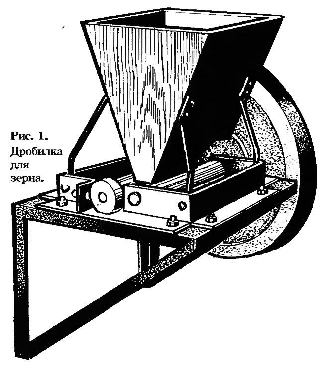 Дробилка для зерна — устройство, виды, изготовление своими руками