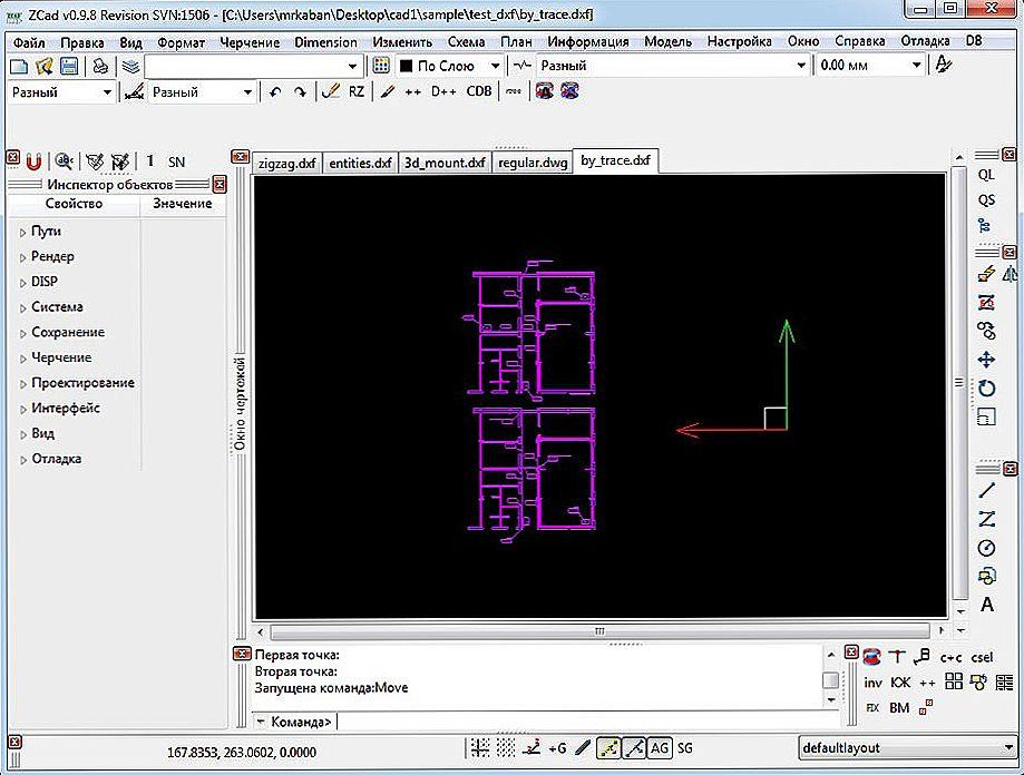 Первые шаги в изучении 3d-графики