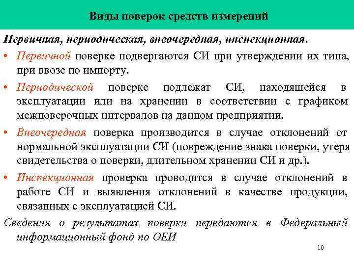 Правила и сроки проверки огнетушителей :: businessman.ru