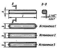 Обозначение шпоночного паза на чертеже гост - moy-instrument.ru - обзор инструмента и техники