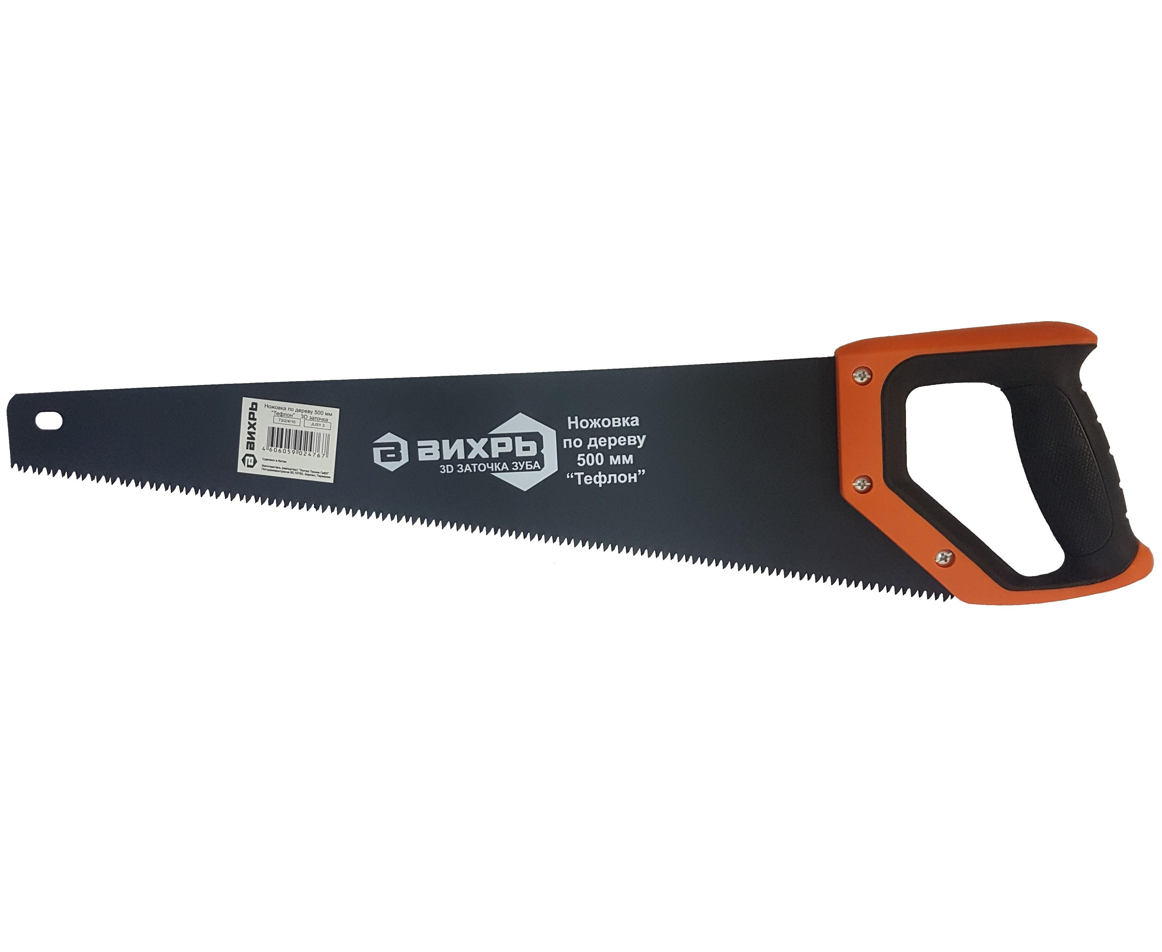 Ножовка по металлу (32 фото): особенности ручных и механических мини-ножовок. направление зубьев. из чего состоят ножовки? как выбрать ножовочную пилку?