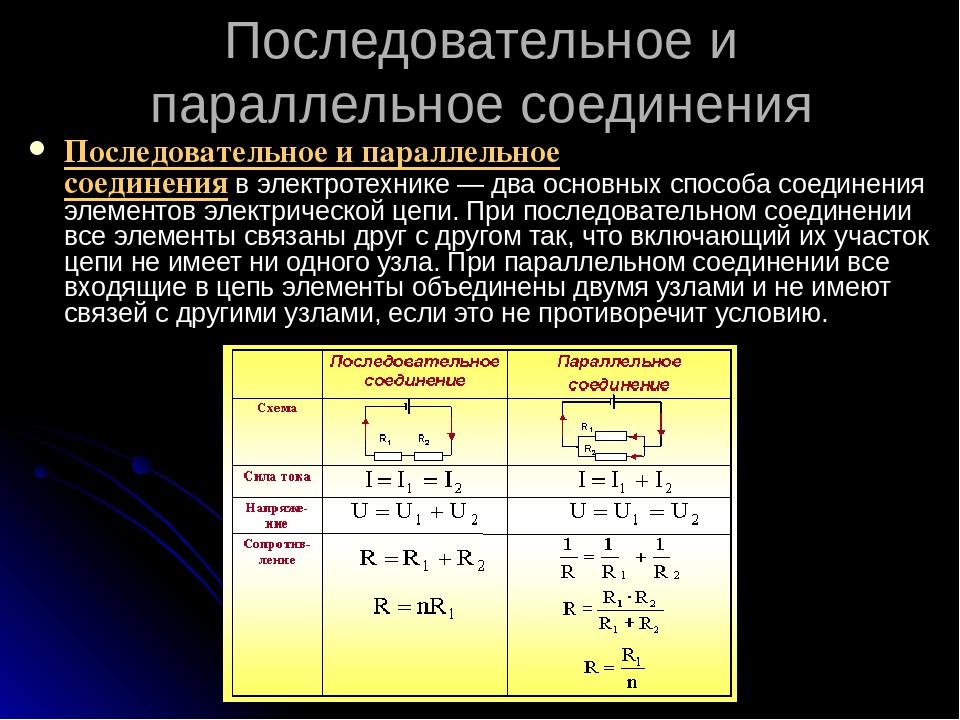 Жесткость системы пружин соединенных последовательно