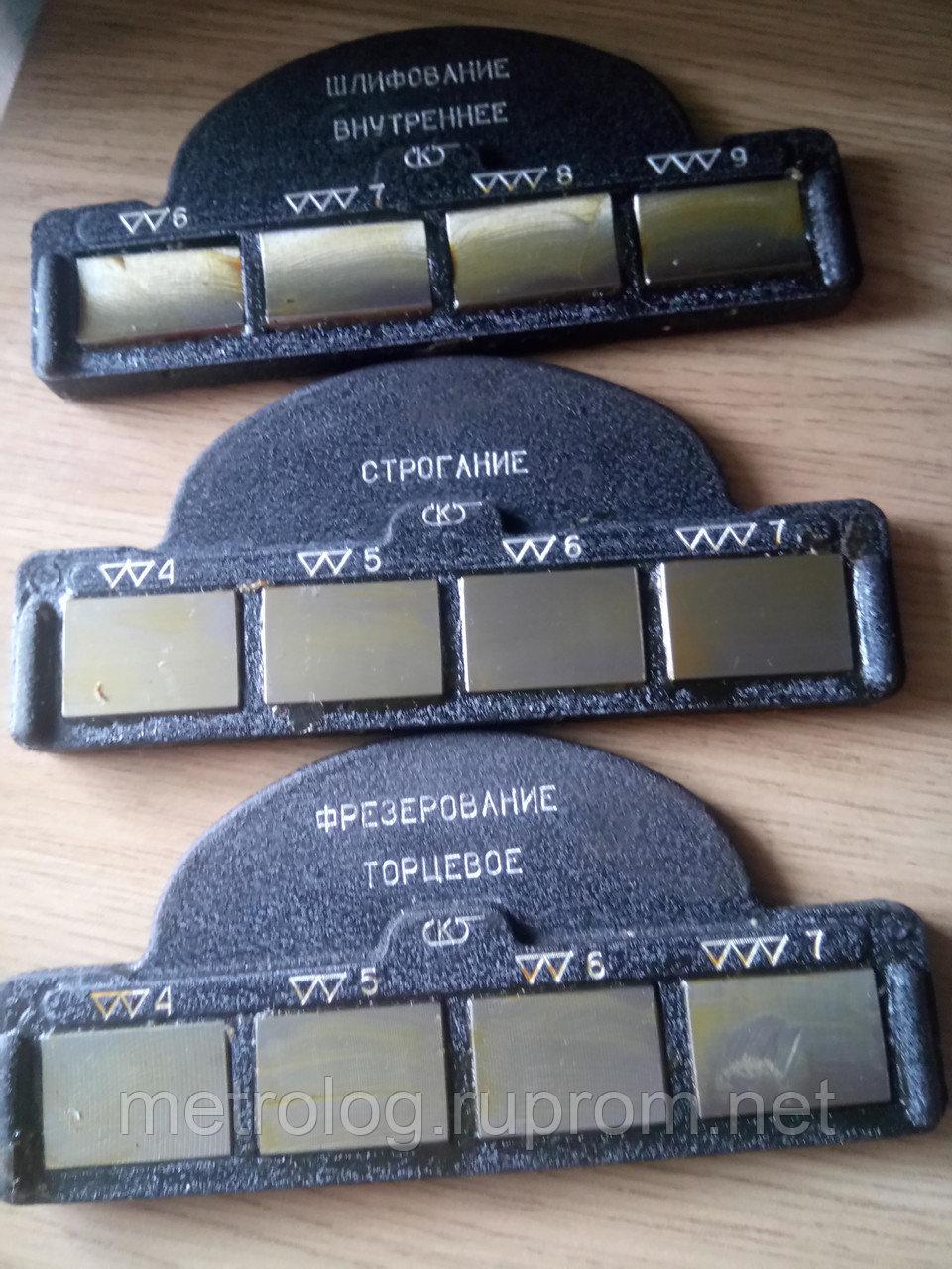 Приборы для измерения шероховатости. профилометры, профилографы и их модификации | штангель
