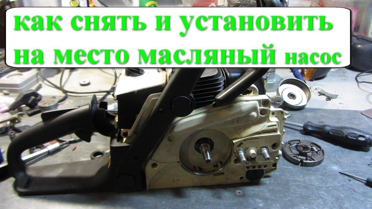 Бензопила stihl ms 180: неисправности и ремонт своими руками