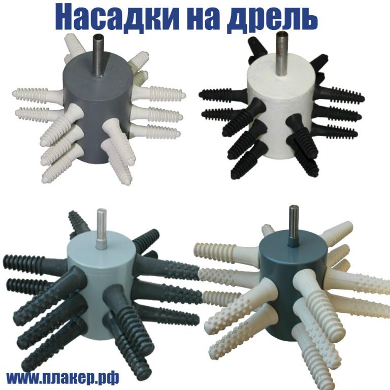 ⚒ насадка на дрель для резки металла: где применяется, особенности конструкции, модели