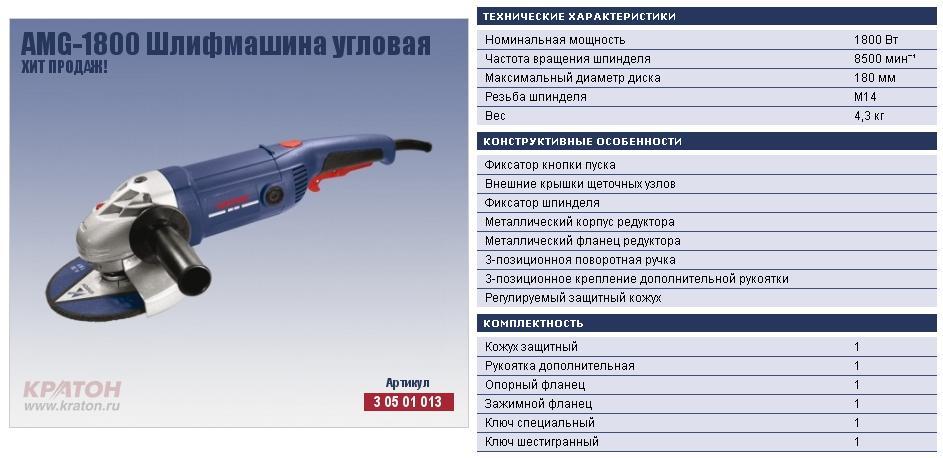 Болгарки bosch: особенности аккумуляторных и пневматических угловых шлифмашин, модели маленьких и больших размеров. характеристики ушм с регулировкой оборотов