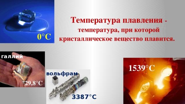 Металл тантал характеристики и свойства: описание и добыча.