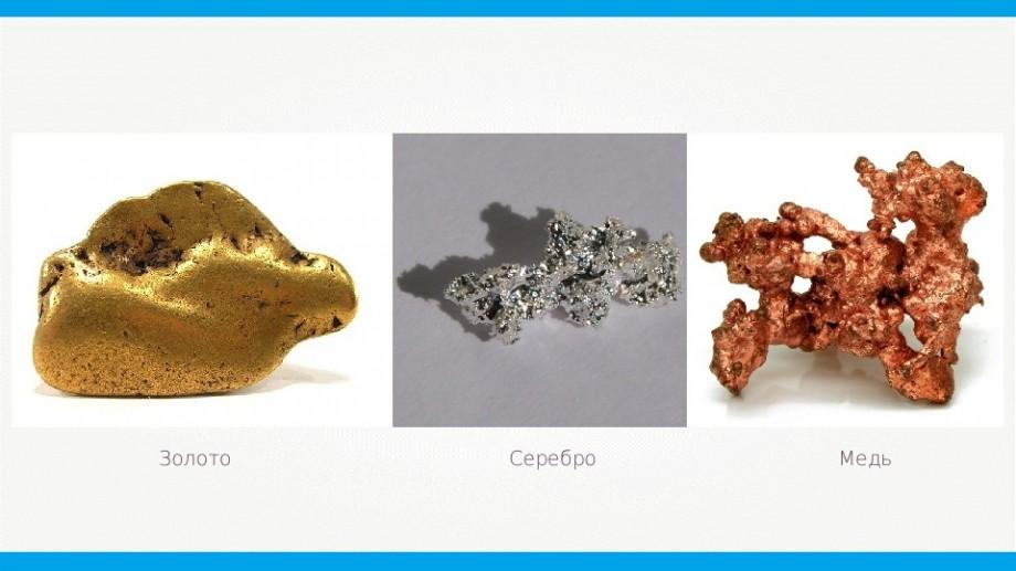 Виды цветных металлов| рекомо | лом цветных металлов - как различать