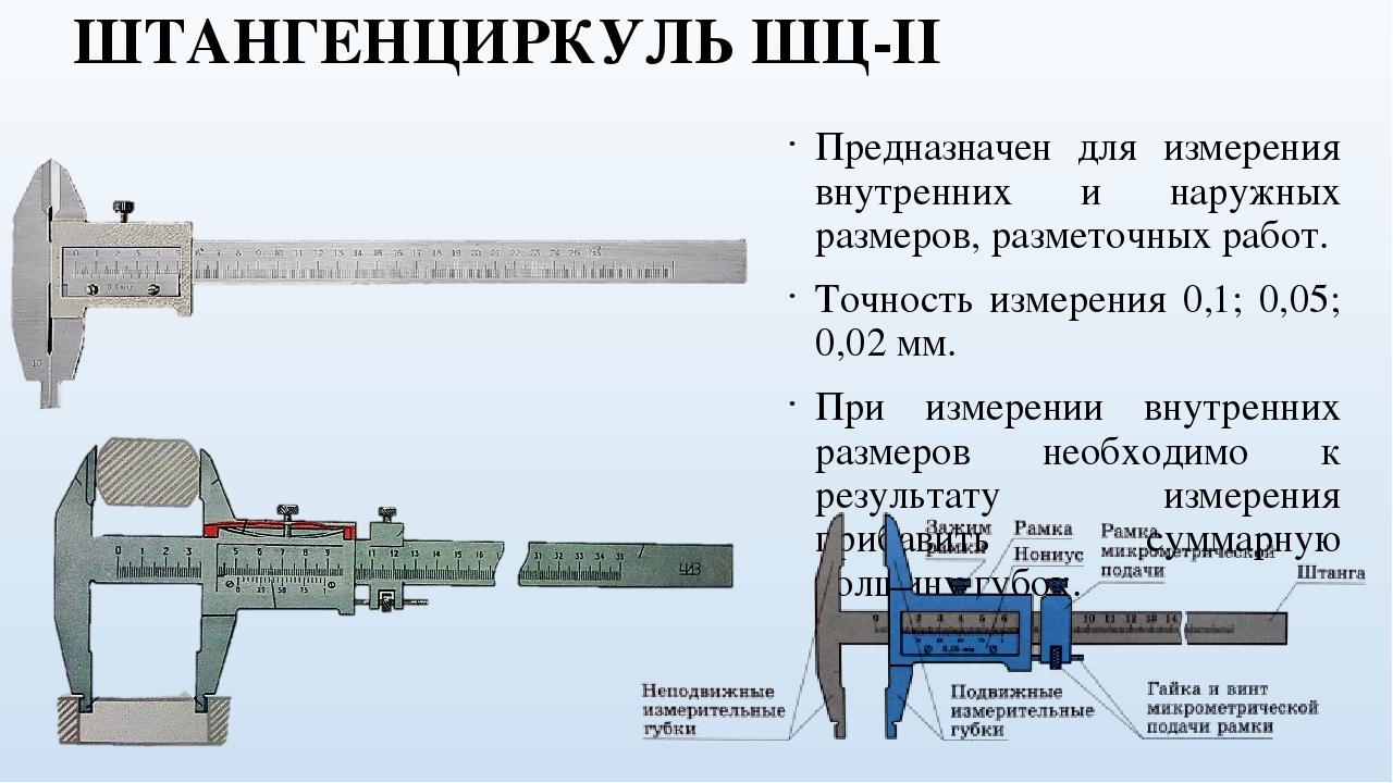 65958-16: шр, шрк, шрц штангенрейсмасы - производители и поставщики