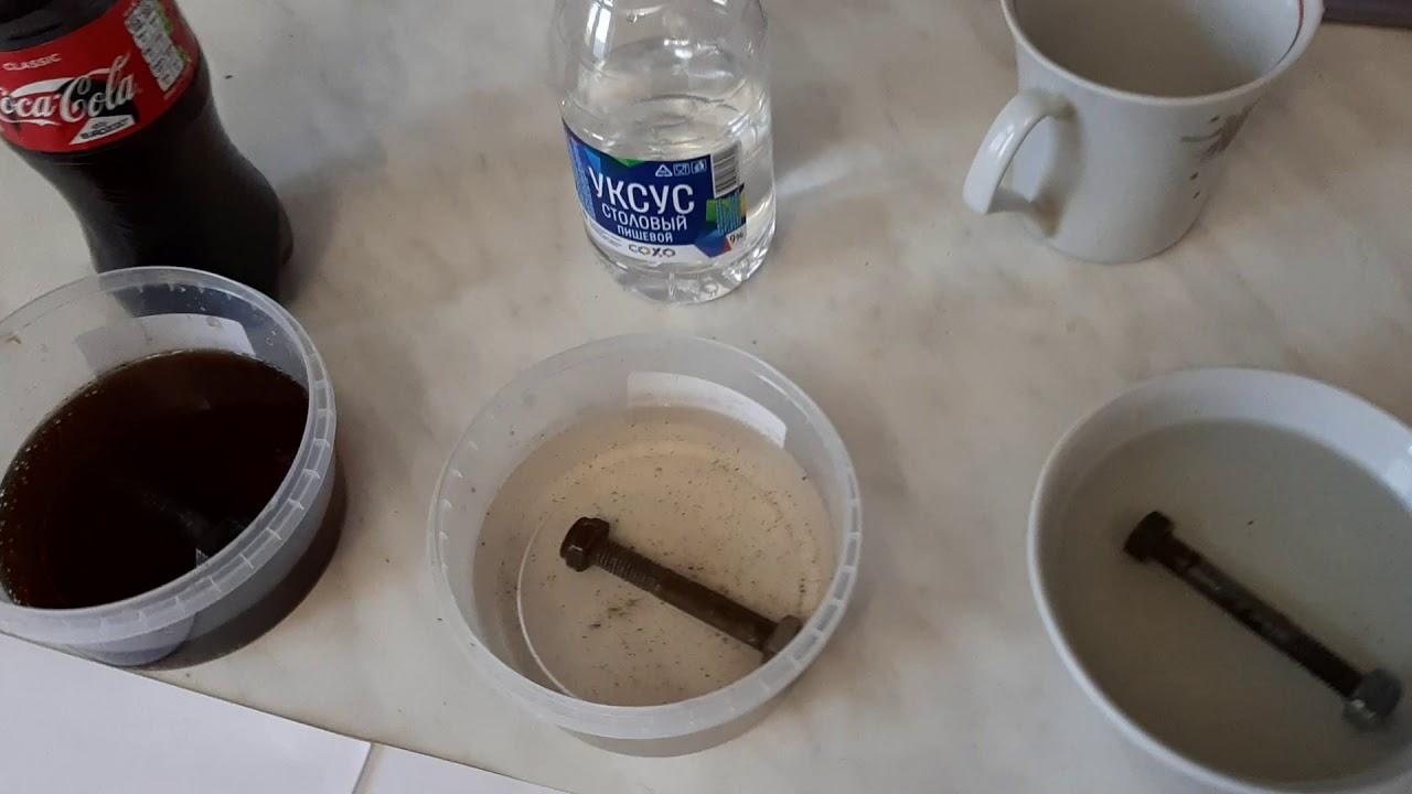 Как убрать ржавчину: как можно быстро удалить, чем лучше обработать и почистить железо, отмыть и оттереть другие поверхности?