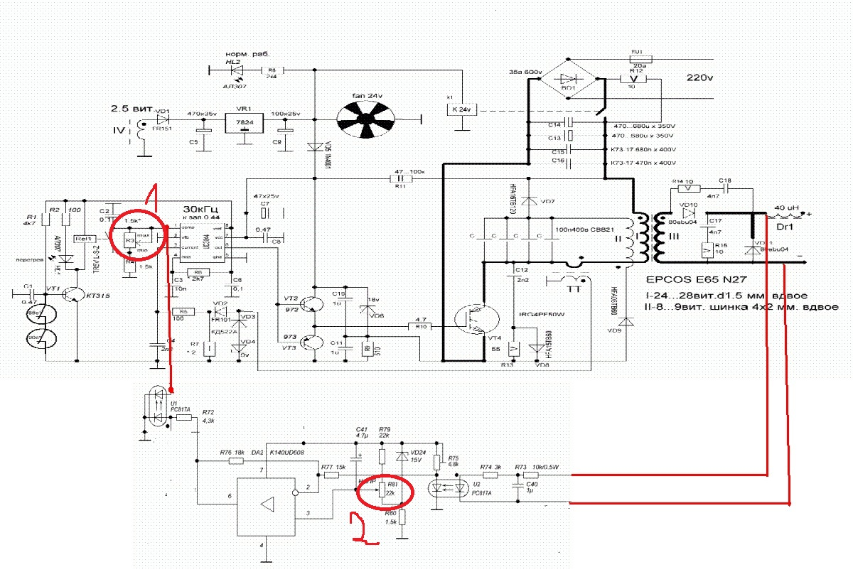 Схема и особенности работы сварочного инвертора