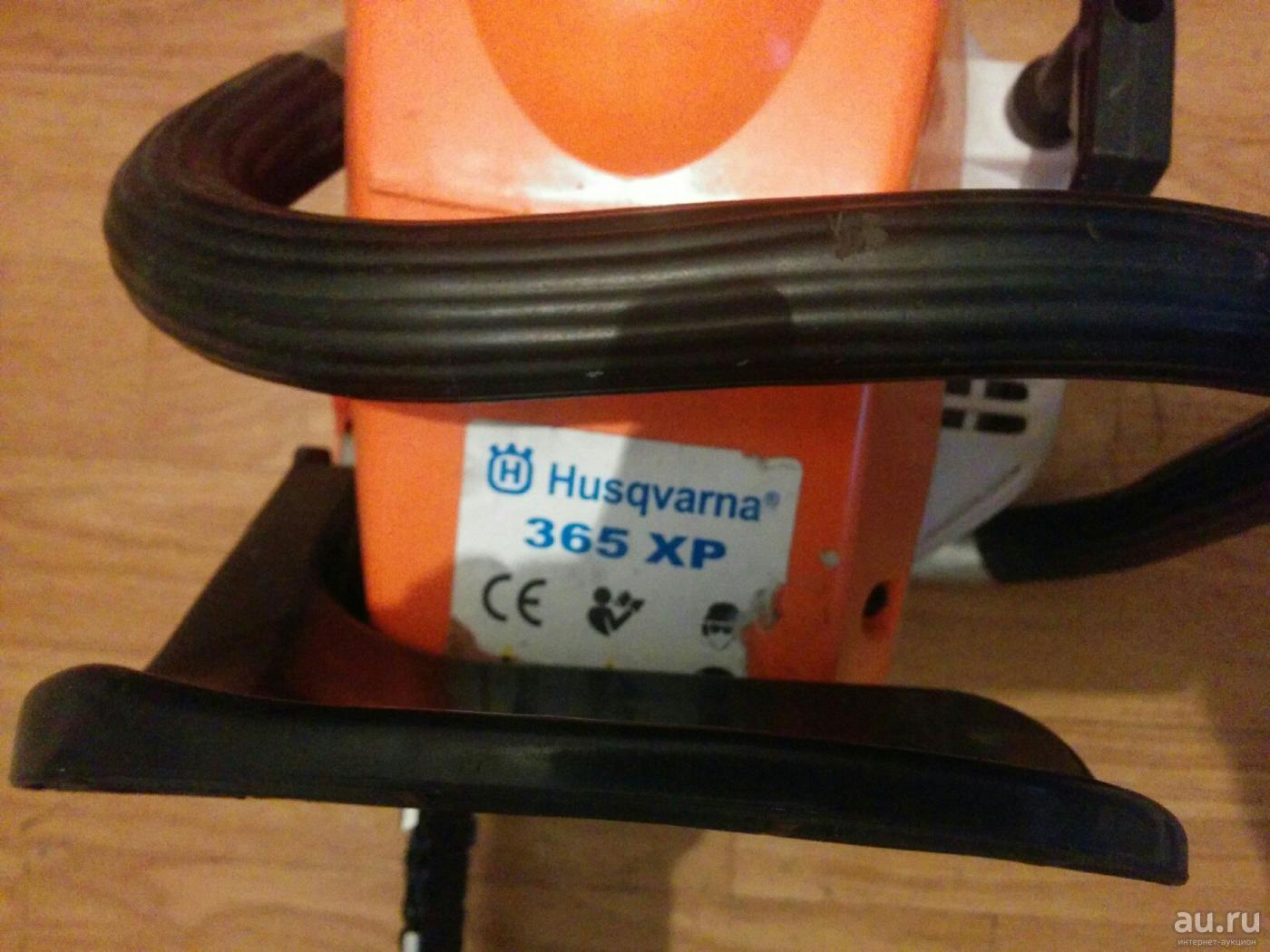 Husqvarna 365 h — «урал» по шведски!