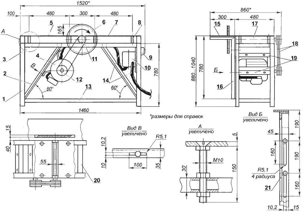 Торцовка из ручной циркулярки своими руками: как сделать торцовочную пилу из дисковой по чертежам?