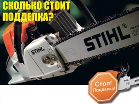 Характеристики бензопилы stihl ms-660 и способы распознавания подделки