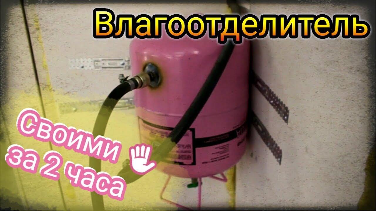 Осушитель воздуха для квартиры своими руками: пошаговая инструкция