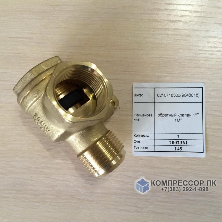 Обратный клапан для компрессора - рабочаятехника