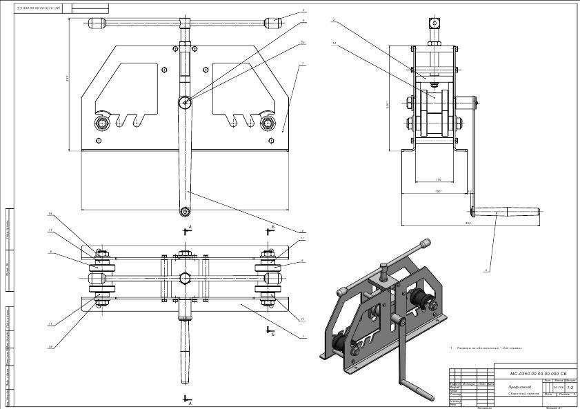 Трубогиб для профильной трубы (52 фото): самодельное изделие своими руками, чертежи ручного станка для гибки круглой трубы