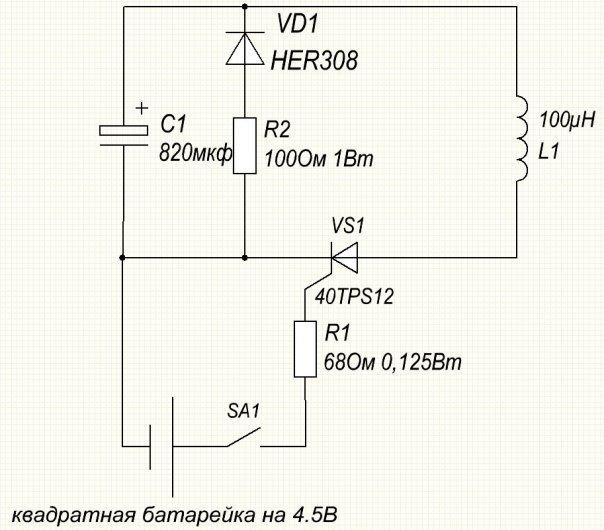 Конденсаторная сварка - обзор технологии и оборудования
