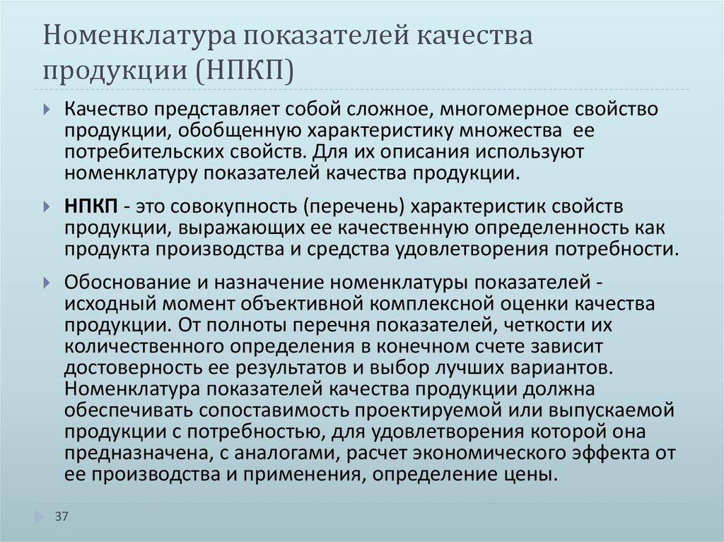 Основные показатели ремонтопригодности и сохраняемости машин и оборудования. реферат. другое. 2014-10-10