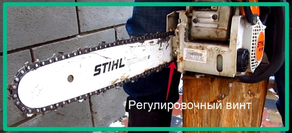 Как натянуть цепь на бензопиле: установка и правильная работа