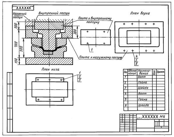 Гост 2.305-2008 единая система конструкторской документации. изображения — виды, разрезы, сечения