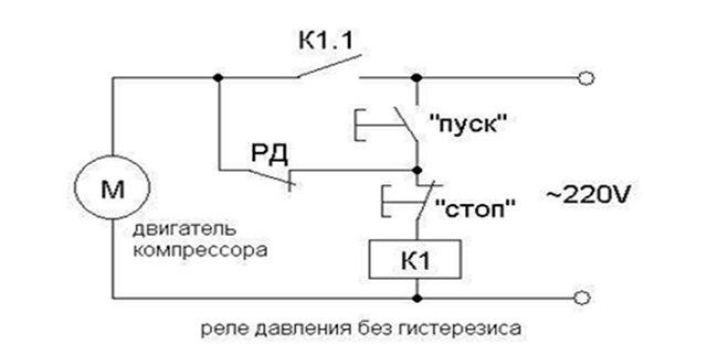 Схема подключения компрессора