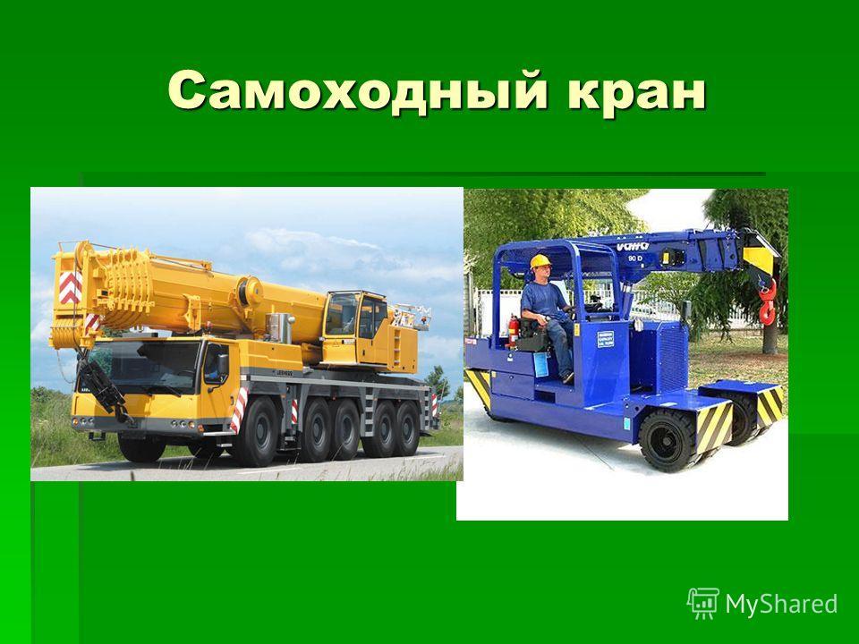 Грузоподъемные машины и механизмы. грузоподъемные механизмы (гпм). самостоятельно.