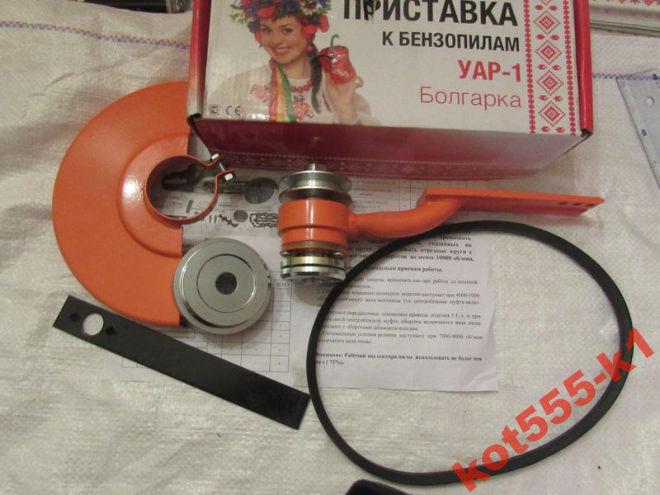 Как из бензопилы сделать болгарку у себя дома?