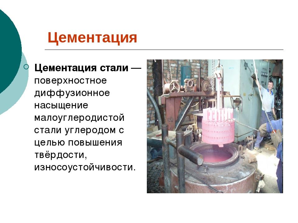 Борирование стали