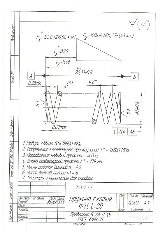Способ изготовления высокопрочных пружин из стали и устройство его реализации (варианты)
