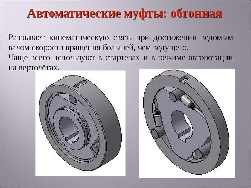 Назначение и классификация кабельных муфт | полезные статьи | компания рускабельмет — продажа кабельной продукции