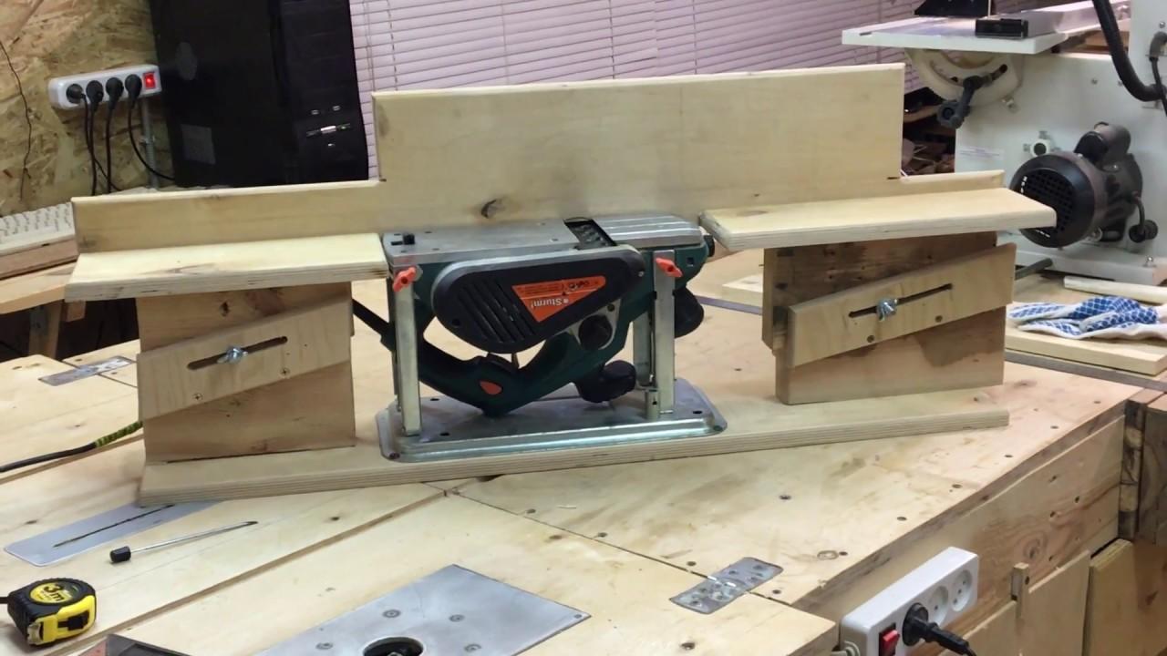 Рейсмус из электрорубанка интерскол. как сделать фуганок из электрорубанка своими руками