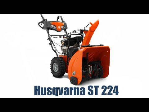Отзывы о бензиновом снегоотбрасывателе husqvarna st227p 9619100-88. читать 8 отзывов покупателей - интернет магазин всеинструменты.ру