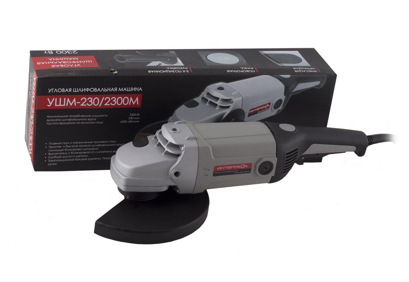 Болгарка с регулировкой оборотов: назначение маленьких ушм с дисками 115 мм и 125 мм. особенности регулятора. как уменьшить обороты на угловой шлифовальной машине?