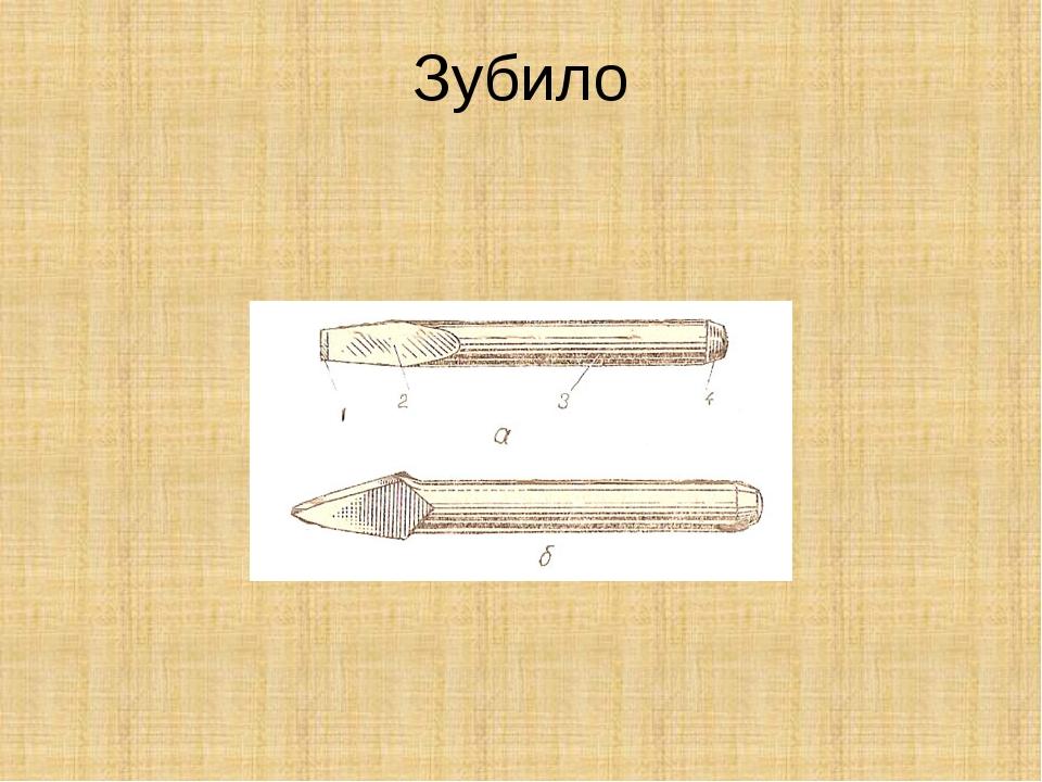 Из каких основных частей состоит слесарная ножовка, её элементы