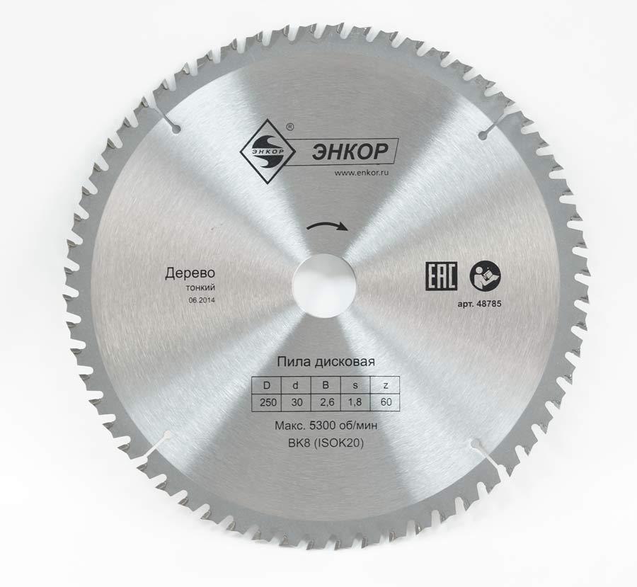 Пильный диск по дереву для чистого реза: параметры, виды и советы специалистов по выбору лучшего диска для циркулярной пилы