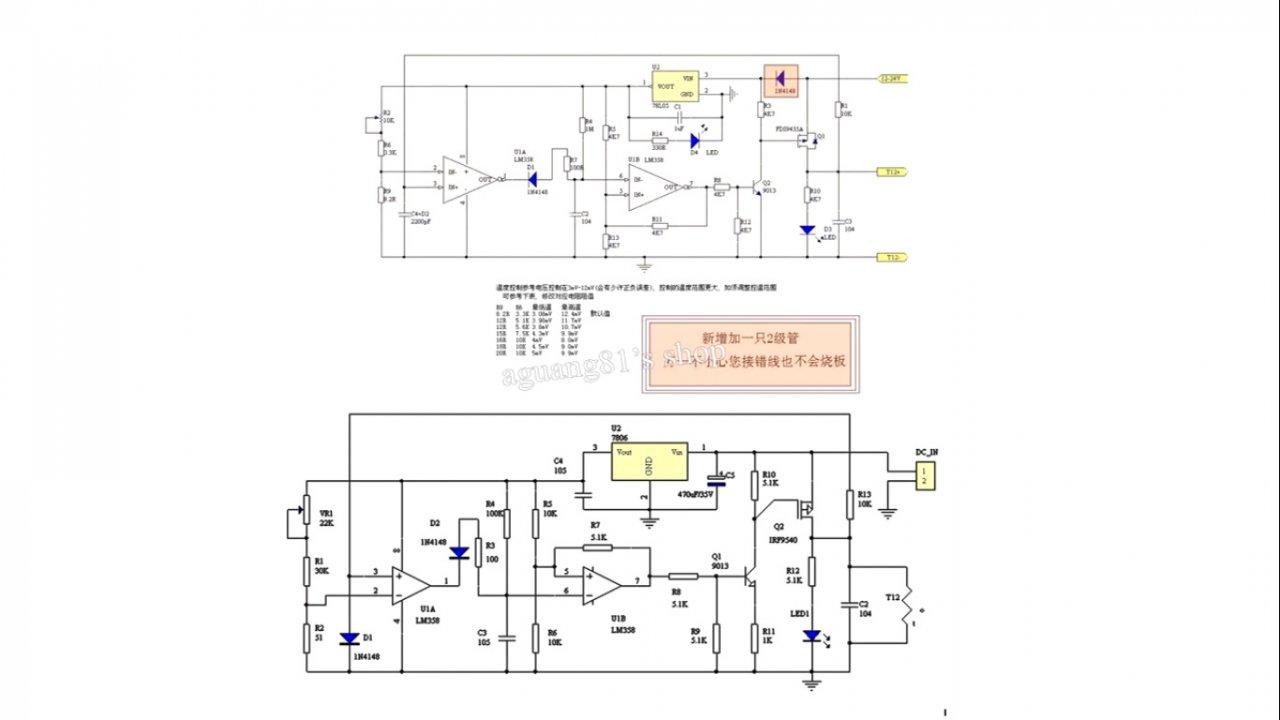 Как отремонтировать паяльник, устройство, схема, расчет обмотки