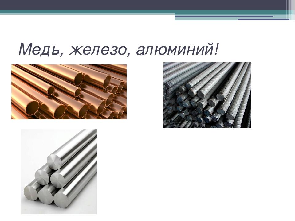 Сплавы меди с никелем - химия