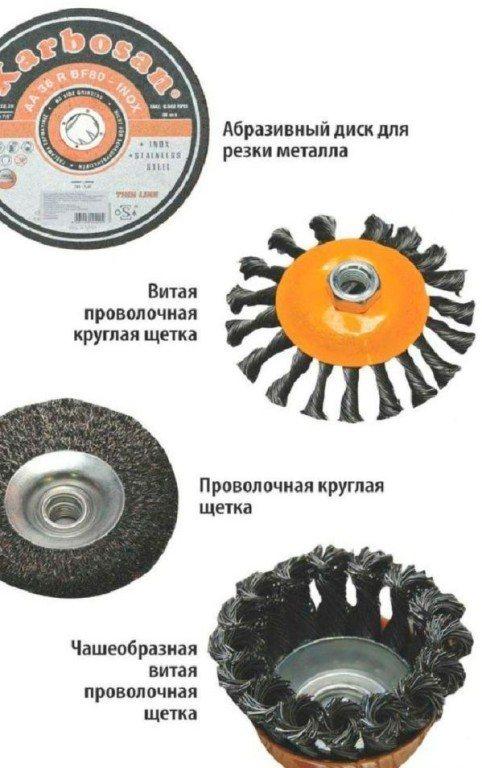 Классификация щеток для болгарки и особенности их выбора