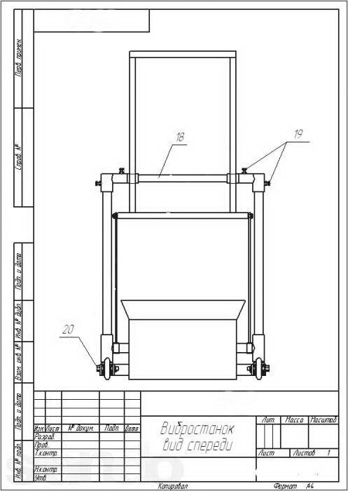 Оборудование для производства шлакоблоков: видео-инструкция по изготовлению своими руками, из китая, кондор, чертежи, фото