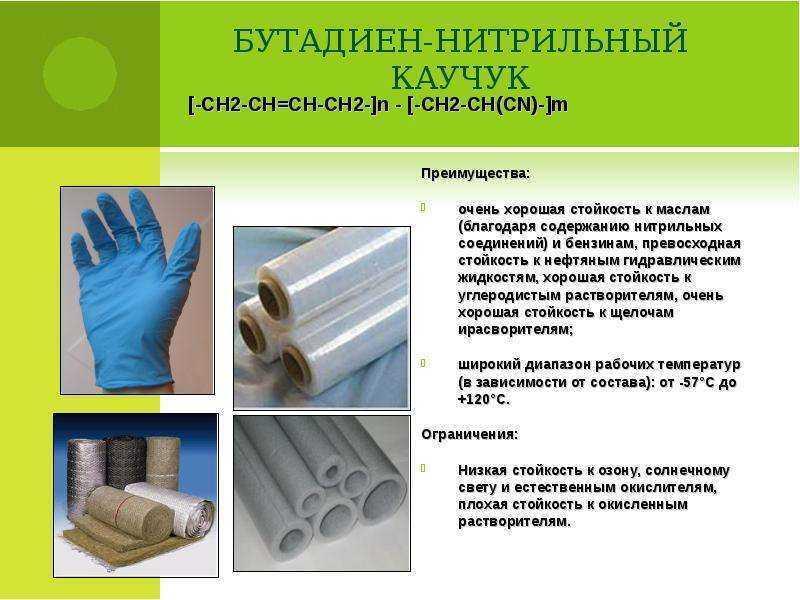 Смазки пластичные: характеристики, применение, свойства